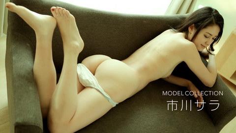 モデルコレクション 市川サラ